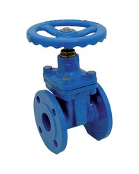 """Flanged gate valve with rubber wedge - PN16 - """"Short series"""" F4"""