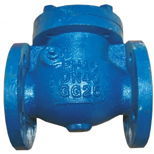 Horizontal rubber swing type check valve - Flange /Flange -